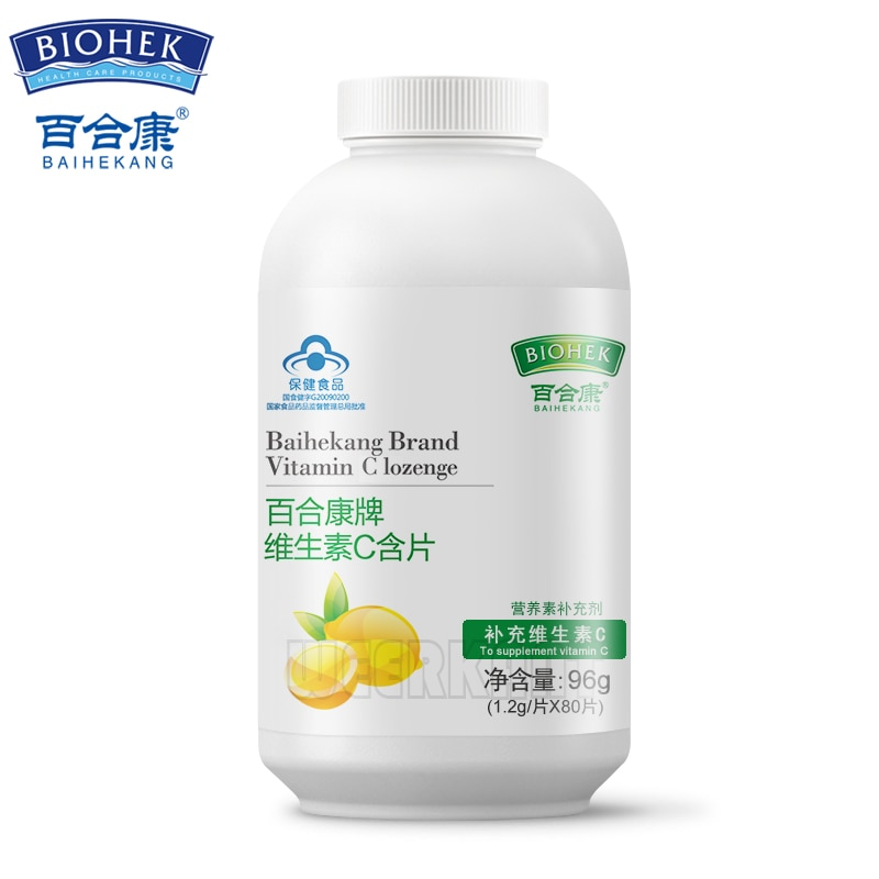 1 Bottle High Quality 100% Natural Vitamin C Tablet Pills Supplement Skin Whitening Care Remove Acne Anti-Aging Anti Wrinkle