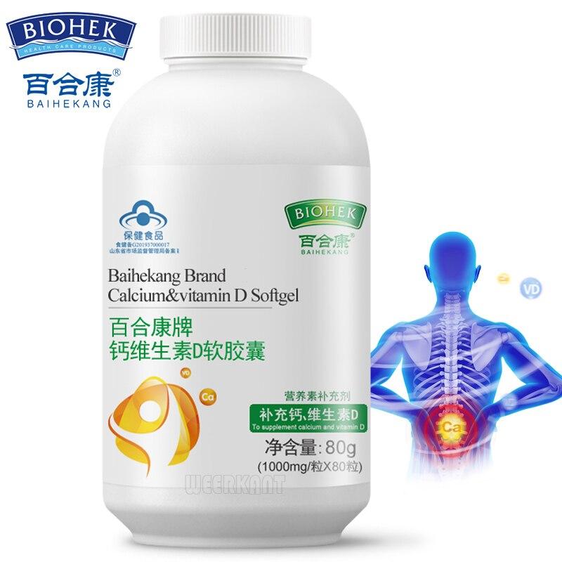 1 Bottle Vitamin D3 Liquid Calcium Softgel Capsule Carbonate Calcium Dietary Supplement