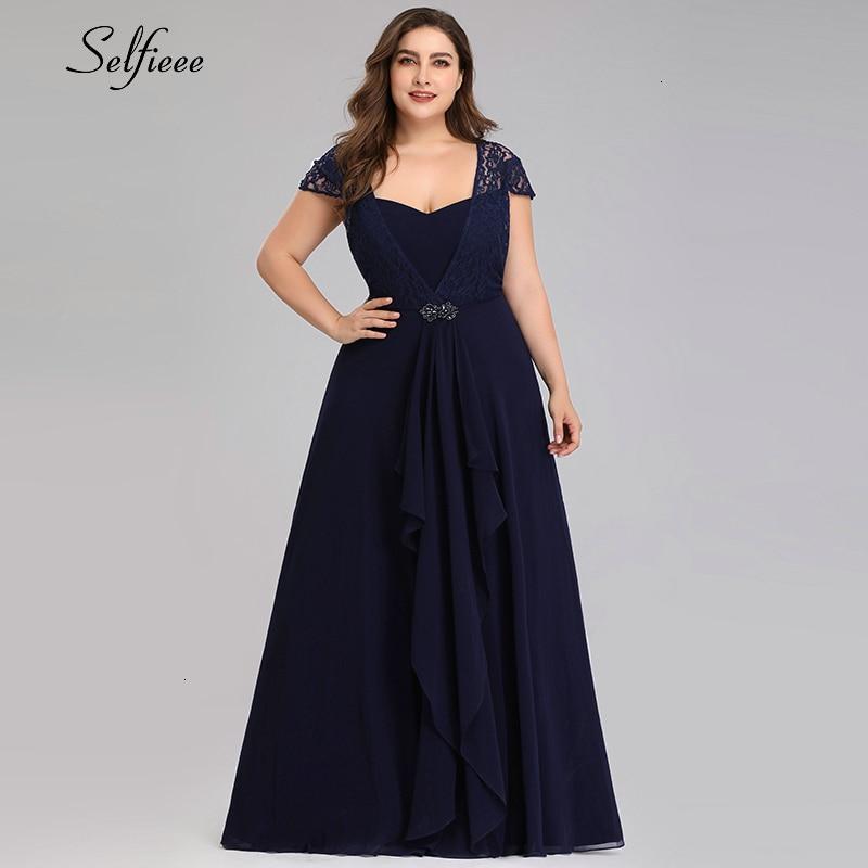 Plus Size Women Dress A-Line Square Collar Cap Sleeve Beaded Lace Maxi Dress Elegant Autumn Winter Party Dress Robe Femme 2020